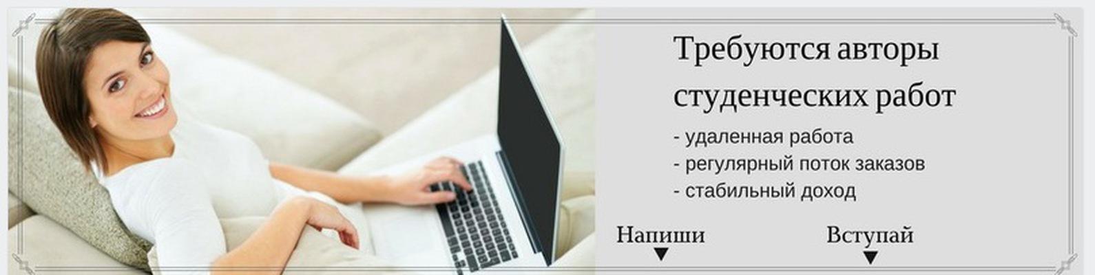 начать зарабатывать на онлайн-сервисе